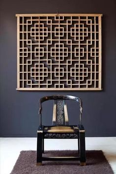 Ting Chinese antique Fretwork. Chinese style interior