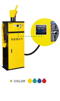 Hansung Bravo is a leading automatic car wash equipment manufacturer in Korea producing eco friendly car wash vacuum cleaner at affordable cost. They are an ISO 9001 & 14001 certified supplier. Place your order for high quality and long lasting eco friendly car wash vacuum cleaner direct from Hansung Bravo.http://www.bravo.co.kr/eng/product/car-wash-vacuum-cleaner.htm