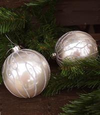 2,20e JOULUPALLORASIA (2KPL) 12CM. VÄRI; CHAMPANJA Xmas Crafts, Christmas Bulbs, Holiday Decor, Home Decor, Decoration Home, Christmas Light Bulbs, Room Decor, Christmas Crafts, Home Interior Design