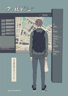 那多ここね | Kokone Nata Anime Korea, Character Art, Character Design, Boy Illustration, Manga Boy, Anime Artwork, Boy Art, Anime Comics, Cute Art