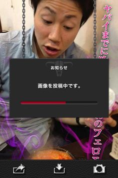 LENS KNUCKLE ( iphone App ) UI