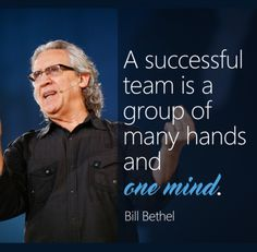 """A successful team is a group of many hands and one mind."""" – Bill Bethel Motivational Quotes For Teamwork for Building Team Bonding Teamwork Quotes For Work, Inspirational Teamwork Quotes, Good Teamwork, Motivational Quotes, Teamwork Motivation, Team Quotes, Life Quotes, Company Core Values, Appreciation Quotes"""