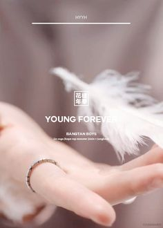 Forever We Are Young~