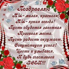 kartinki-s-dnem-rozhdeniya-plemyannice-47.jpg (JPEG Image, 604×604 pixels)