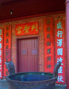 From the Gold Rush era - Chinese Temple Museum in Oroville, California