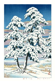 Kawase Hasui Pine Tree after Snow 1929 from Kawase Hasui Japanese Woodblock Moonlit & Snow Prints