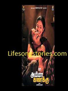 35 Best Tamil Movies images in 2016   Tamil movies, Movies