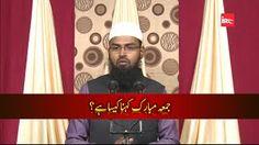 Juma Mubarak Kehna Kesa Hai? By Adv  Faiz Syed  True Islam:  True and Authentic Islamic Dawah Videos of World Renowned and Famous Scholars and Preachers of Islam in English and Urdu on Different Topics.