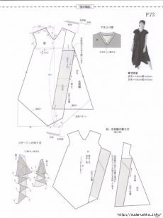 Japanese book and handicrafts - MRS Style book 2016 spring Japanese Sewing, Japanese Books, Tailoring Techniques, Sewing Techniques, Tunic Pattern, Top Pattern, Dress Sewing Patterns, Clothing Patterns, Pattern Cutting