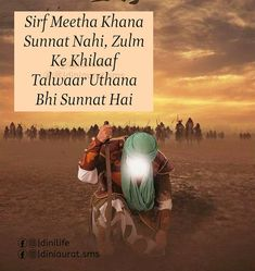 Best Qoutes, Hazrat Ali, Allah, Photo And Video, Videos, Movie Posters, Movies, Life, Instagram