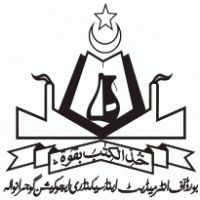 Gujranwala Board SSC Part 2 Results 2014 10th Class
