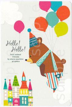 【Hello!Hello!】カラフルでちょっとなつかしいタッチで動物のイラストを制作・可愛い動物・アニマル・人気ポストカード・くま・クマ・風船