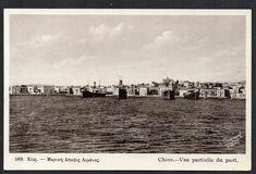 chios | vue partielle du port | χίος | μερική άποψη λιμανιού | 1935-1940 | Nicourt, Athènes | 589 | Νικόλαος Κουρτίδης