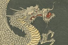 Famous Japanese Dragons - in Myths and Folklore