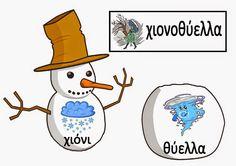 Ελένη Μαμανού: Σύνθετες λέξεις με το χιόνι Winter Christmas, Little Ones, Activities For Kids, Preschool, Classroom, Seasons, Education, Disney Characters, Blog