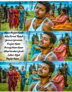 Tamil Songs Lyrics, Love Songs Lyrics, Song Quotes, Best Love Failure Quotes, Vijay Actor, Actors Images, Memories, Random, Music