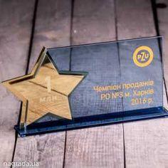Оригинальный приз со звездой изготовлен из латуни и синего стекла. Изделие имеет стильные черты и приятный блеск. Применена лазерная гравировка по стеклу и прямая полноцветная печать по металлу