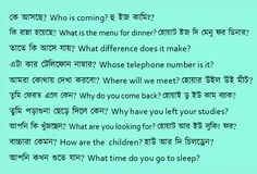English Talk, English Speaking Skills, Learn English Words, Learning English, English Sentences, English Vocabulary Words, Picture Story Writing, Bangla Love Quotes, Idioms And Phrases
