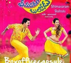 Bheemavaram Bullodu (2014) 1st Day Box Office Collection | Boxofficecapsule