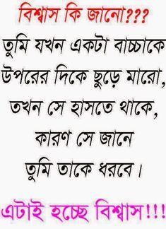 bangla love quotes bangla image sad texts sad love quotes islam muslim