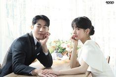 Drama Korea, Korean Drama, Suzy Drama, Dior Girl, Uncontrollably Fond, Nam Joohyuk, Starred Up, Joo Hyuk, Black