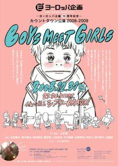Japanese Event Flyer: Boys Meet Girls. Marble.co. 2008