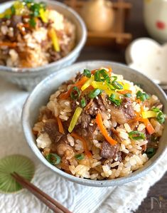 Rice Dishes, Food Dishes, Japenese Food, Asian Recipes, Healthy Recipes, Indonesian Recipes, Fruit Recipes, Rice Recipes, Japanese Dishes