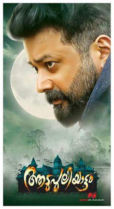 Jayaram in 'Aadupuliyattam'  First Look