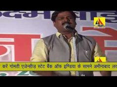 Vinit Chauhan Kavi Sammelan Laxmi Bai Balidan Mela Samadhi Isthal Gwalio...