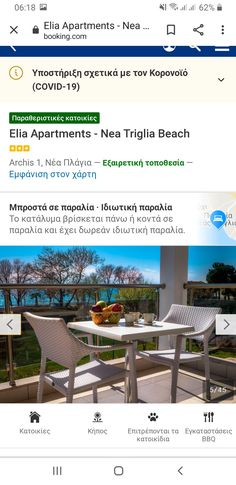 Going On A Trip, Outdoor Furniture Sets, Outdoor Decor, To Go, Beach, Travel, Home Decor, Viajes, Decoration Home