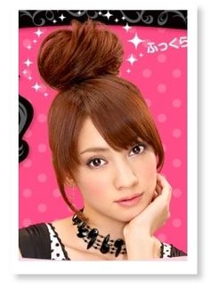 Japanese Bun Female Hairstyles