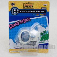 Dragon Ball Z Ichiban Kuji Select Machines Figure AIR Ver. Banpresto JAPAN 3 #Banpresto