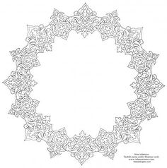 Arte islámico- Tazhib persa estilo shamse (sol)-14.jpg (474×480)