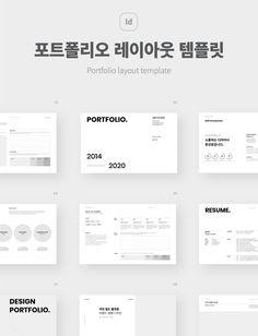 Portfolio Layout, Portfolio Design, Layout Template, Templates, E Design, Book Design, Graphic Design, Web Mockup, Presentation Layout