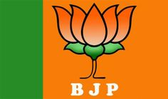 With the beginning of General Elections 2014 in India, Bhartiya Janta Party (BJP) announced its manifesto for 2014. Good governance and inclusive development are promised by the party in its manifesto, declared in New Delhi at party headquarters. The manifesto was released by party's prime ministerial candidate Narendra Modi. Take a look at the highlights of BJP's manifesto 2014: