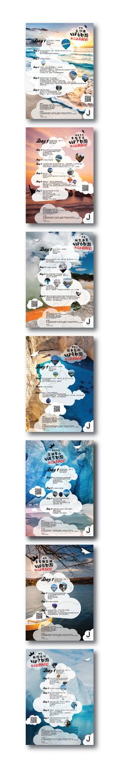 Flyer&leaflet design of wedding&honey moon travel packages located in New Zealand/