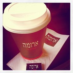 @missilator | Better than Starbucks any day! Aroma Coffee in Israel by Missy Holden.