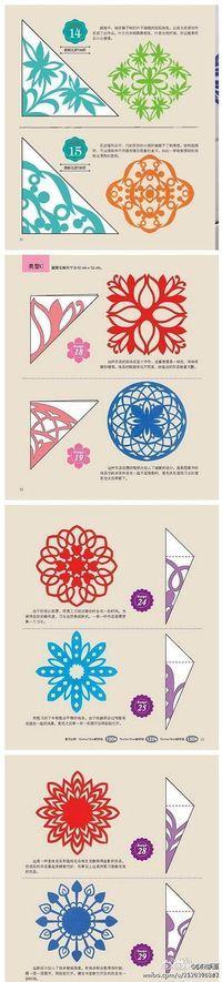 Liangtu origami paper-cut paper art creative fun (with scissors method) Origami And Kirigami, Origami Paper, Diy Paper, Paper Art, Paper Crafts, Oragami, Fun Origami, Origami Flower, Holiday Crafts