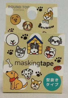 Dog Japanese Die Cut Washi Tape Masking Tape by SweetSuppliesStore