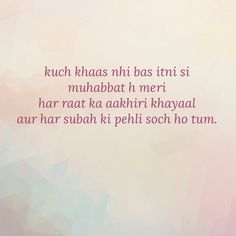Poet Quotes, Love Quotes Poetry, Love Quotes In Hindi, Cute Love Quotes, Romantic Love Quotes, Crush Quotes, Words Quotes, Life Quotes, Qoutes