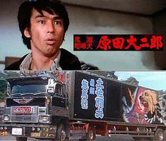 201501101959200eb.jpg (400×341) Old Cars, Pageant, Truck, Trucks
