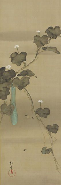 Sakai Hōitsu | Birds and Flowers of the Twelve Months. Japan, Edo Period (1615-1868) (ca. 1817-28) | Artsy