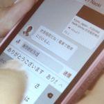 画像SNSのPinterestにメッセージ機能、LINEやFacebookとどう違う? - TechCrunch