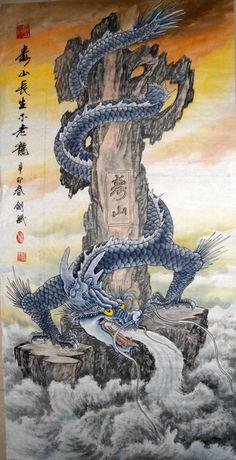 Chinese Dragon Painting by Yi Jianbin.