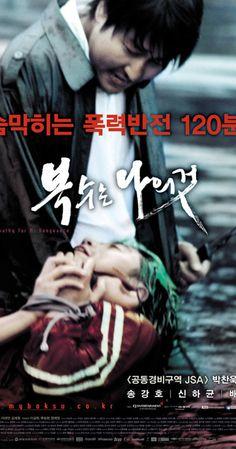 Sympathy for Mr. Vengeance (2002) - IMDb