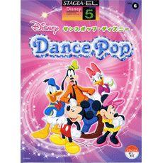STAGEA/EL Vol.6 Dance Pop Disney Grade 5-3. Electone Music Sheet. Registration data is available at www.tarotrade.com