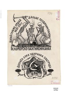 FUEL › RUSSIAN CRIMINAL TATTOO ARCHIVE › POSTERS › POSTER 7