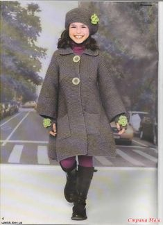 Вязаное расширенное пальто, митенки и берет для девочки 4 — 12 лет  Возраст:  4-6-8-10-12 лет. Материалы:  пряжа перепелиного цвета (основная пряжа)