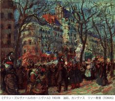 Raoul Defy 【愛知県美術館限定!展示作品】こちらは、デュフィの初期の作品です。モネやピサロのような印象派風な描き方が特徴的!サロン・デ・ザンデパンダンに初参加したときに出品された、記念の作品なんですよ。フランスの専門家がこの貴重な作品の所在を長らく探されていたのだとか。学芸員が作った展覧会出品リストの中にこの作品を見つけて、しかもそれが日本にある!ということを知り、大変驚かれたそうです。専門家も感嘆する作品、会場で見れるのをお楽しみに。