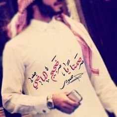 insta : m_alwahaed  #تصميمي